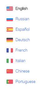 языки Amazing 5