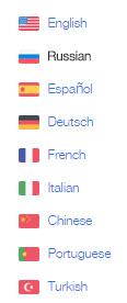 Amazing 5_языки