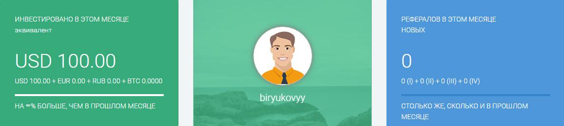 Binario-inv_вклад лк2