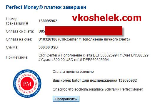 CRP_Taste of Money