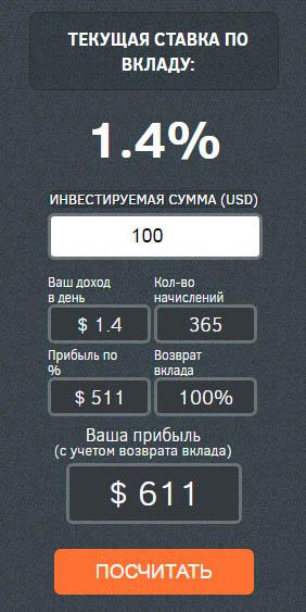 На сайте pascal-service.com есть удобный калькулятор