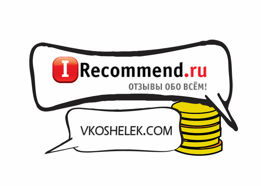 Превью к публикации Irecommend.ru