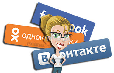 Администратор сообществ в социальных сетях
