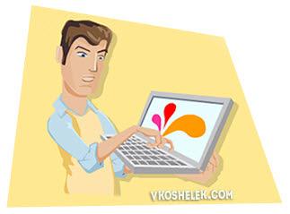веб-дизайнер на удаленном заработке
