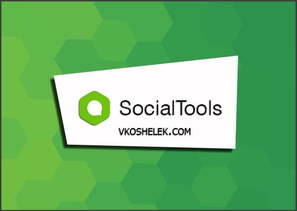 Превью к публикации о заработке на SocialTools