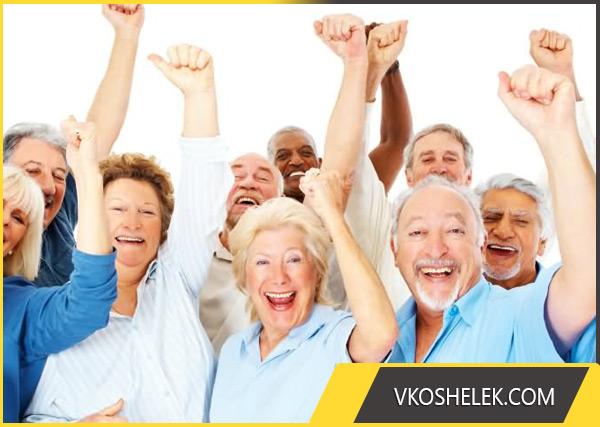 Счастливые пенсионеры с высокими доходами