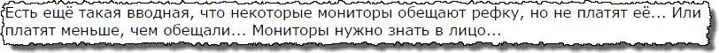 Второе сообщение с форума mmgp.ru
