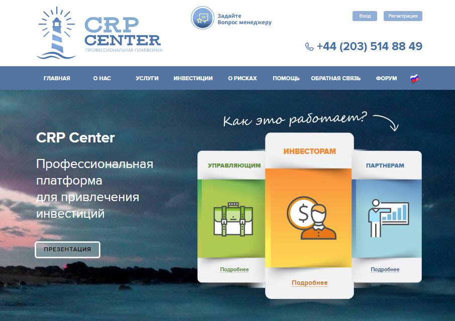 Главная страница проекта CRP.center