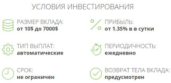 Маркетинг проекта C-trade