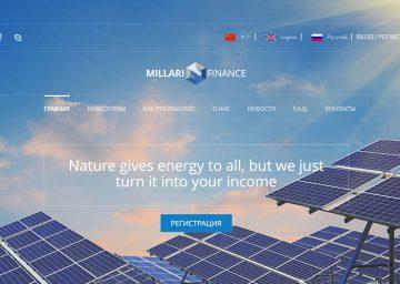 Millari Finance - обзор проекта millarifinance.com