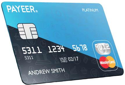 Банковская карта Payeer Platinum MasterCard