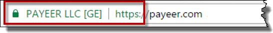 Адрес сайта Payeer и SSL-сертификат