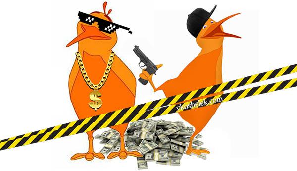 КИВИ наглым образом отбирает чужие деньги