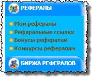 Партнерка сервиса почтовых рассылок WMmail