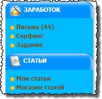 Способы заработка денег на буксе WMmail