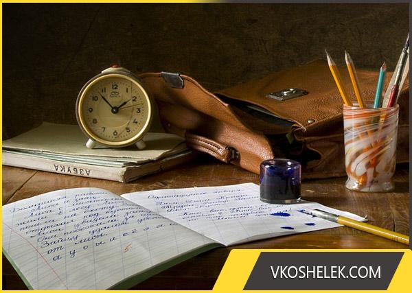 Выполненное домашнее задание