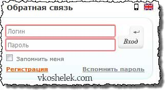 Кнопка регистрации