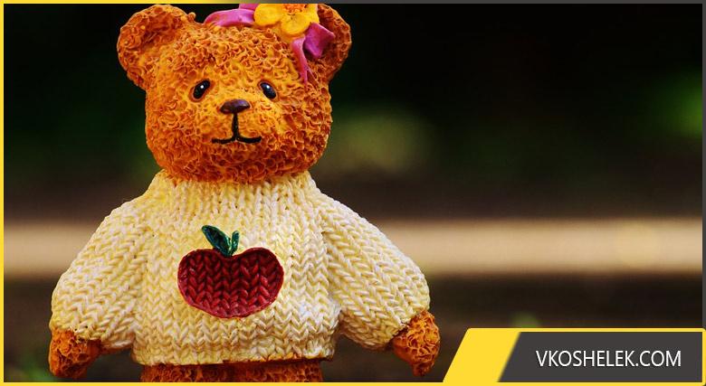 Медведь - плюшево-вязанная игрушка выполненная своими руками