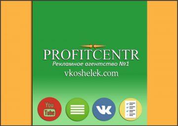 ProfiTCentR