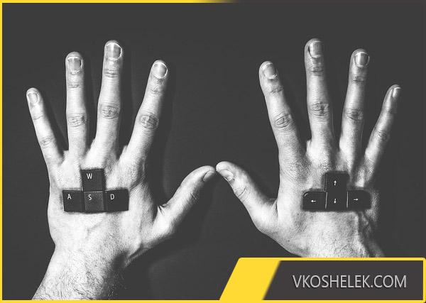Руки игрока со встроенными клавишами