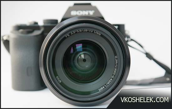 Зеркальная фотокамера