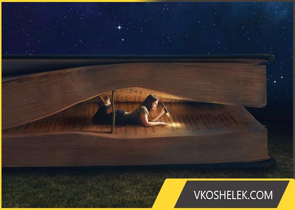 Человек, который любит читать
