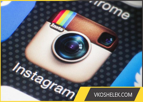 Логотип соцсети Инстаграм в смартфоне