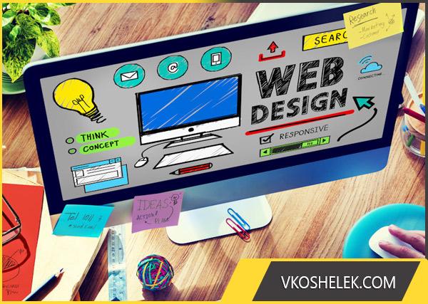 Монитор и рабочий стол веб-дизайнера