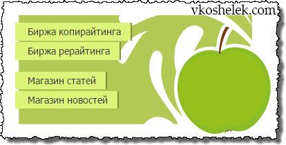 Способы заработка на Text.ru