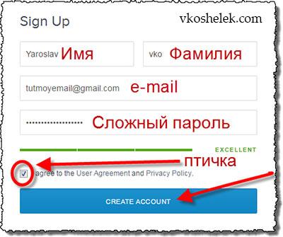Процедура регистрации в Coinbase