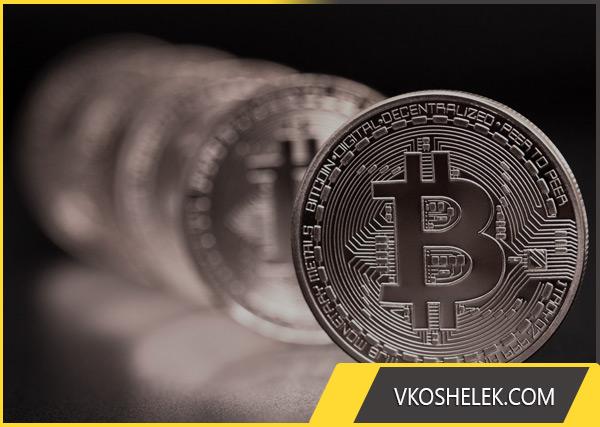Черно-белое фото цифровой валюты