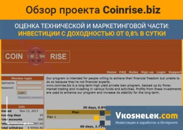 Coinrise