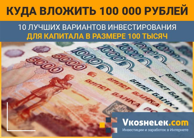 кредит онлайн до 100000 тысяч number to activate capital one credit card