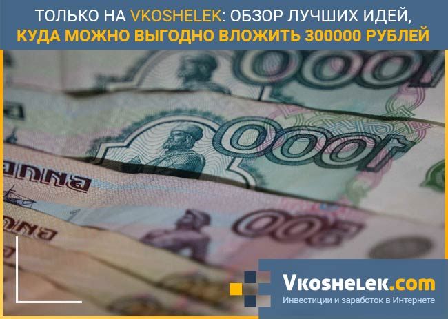 мтс банк онлайн заявка на кредит наличными оформить онлайн