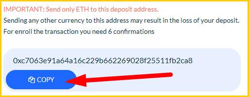 Пример сгенерированного адреса для инвестиций