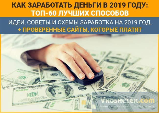 ставки транспортного налога по свердловской области 2012