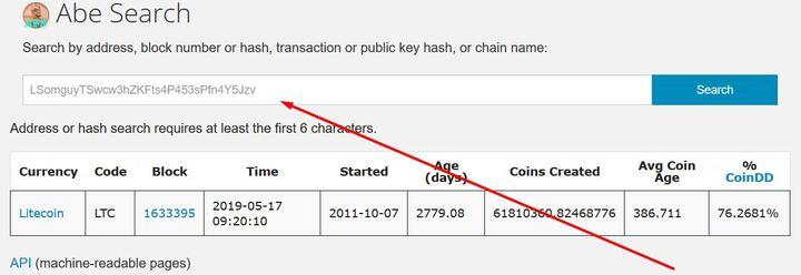 Сервис для проверки количества криптовалюты