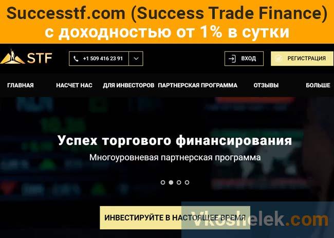 Successtf