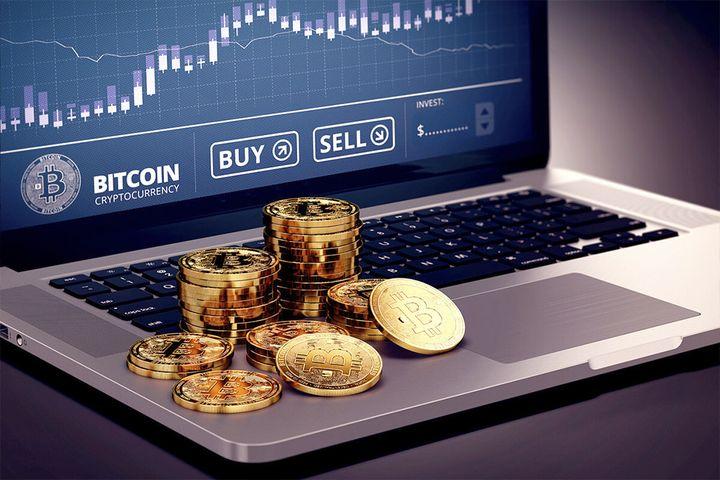 Крипто инвестиции