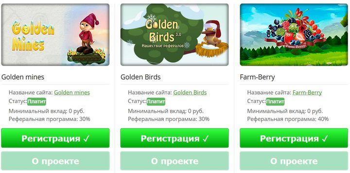 Пример онлайн-игр за биткоины