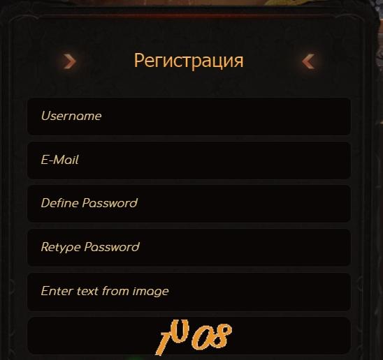 Форма создания профиля