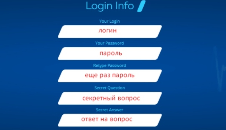 Продолжение регистрации