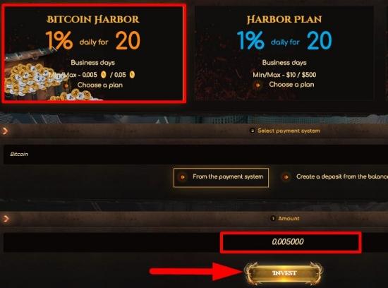 Выборка тарифа