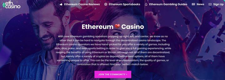 Пример игр Ethereum