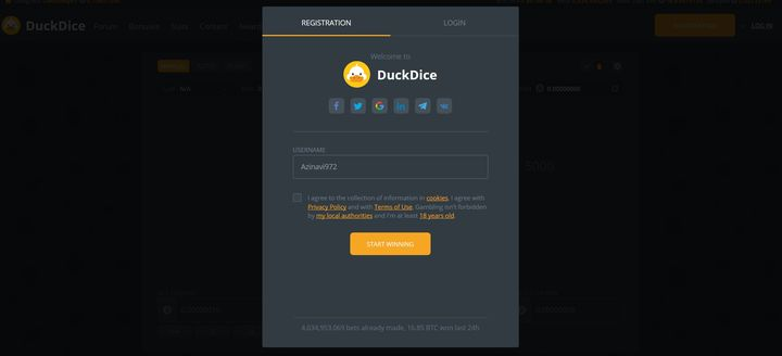 Онлайн игра с призами в Лайтах