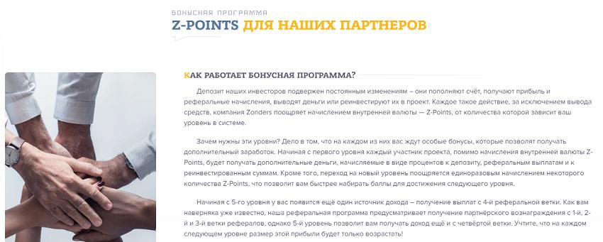 Z-points