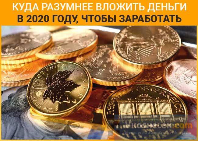 Монеты, купюры