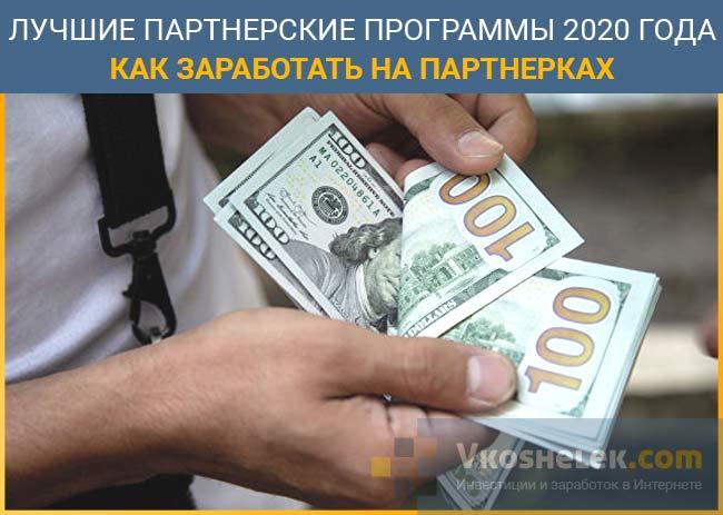 Пересчет бумажных денег